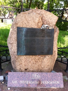 Memorial for the Jews of Kazimierz